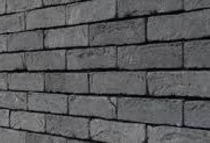 bouw stenen_gevelstenen
